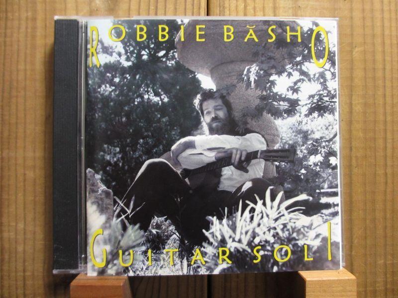 Robbie Basho - The Grail & The Lotus