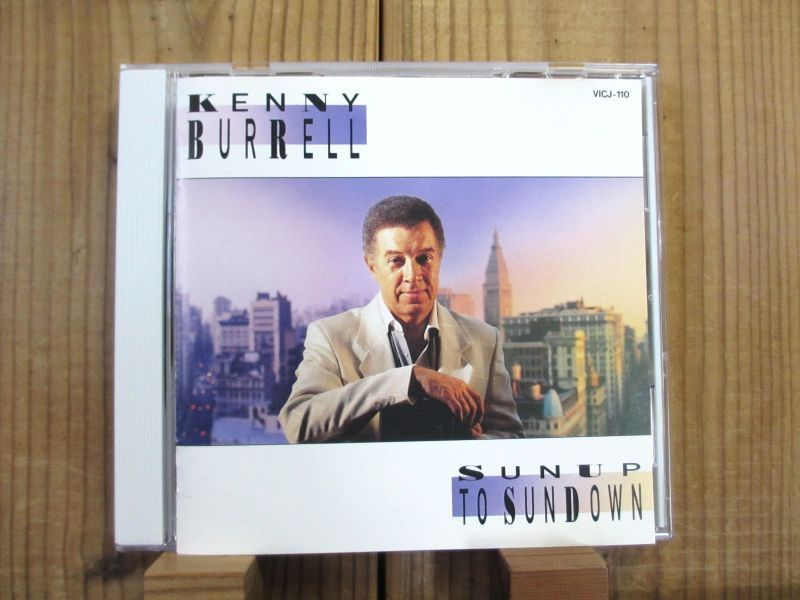 Kenny Burrell Handcrafted