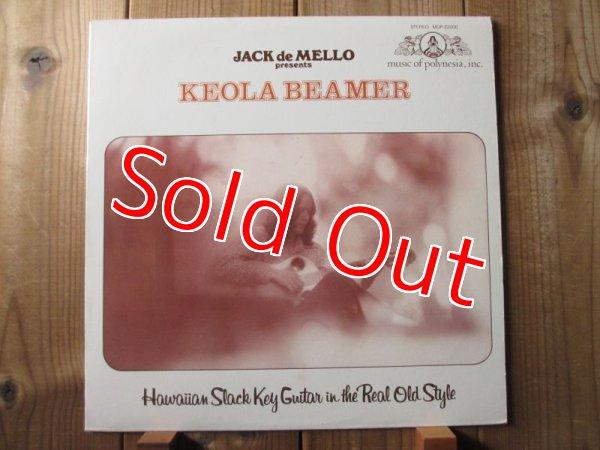 画像1: Keola Beamer / Hawaiian Slack Key Guitar In The Real Old Style (1)