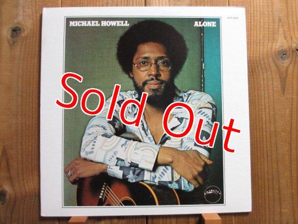 画像1: Michael Howell / Alone (1)