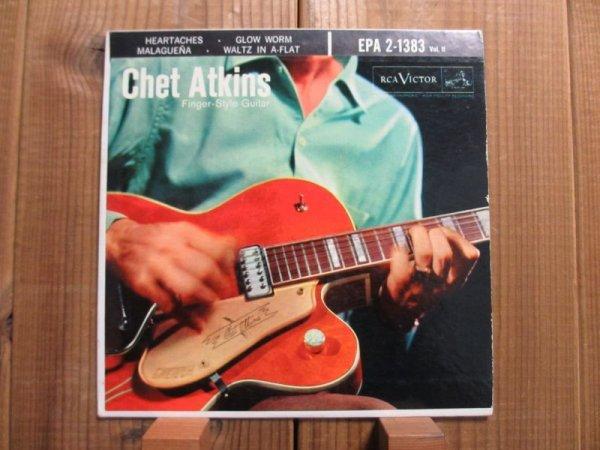 画像1: Chet Atkins / Finger-Style Guitar Vol. II (1)