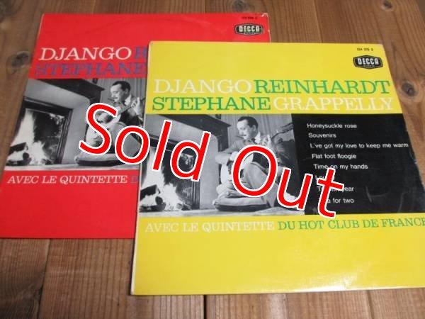 画像1: Django Reinhardt & Stephane Grappelly / Avec Le Quintette Du Hot Club De France(2枚セット) (1)