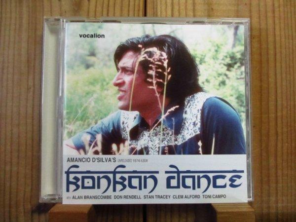 画像1: Amancio D'Silva / Konkan Dance (1)