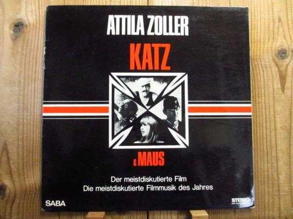 画像1: Attila Zoller / Katz & Maus (1)