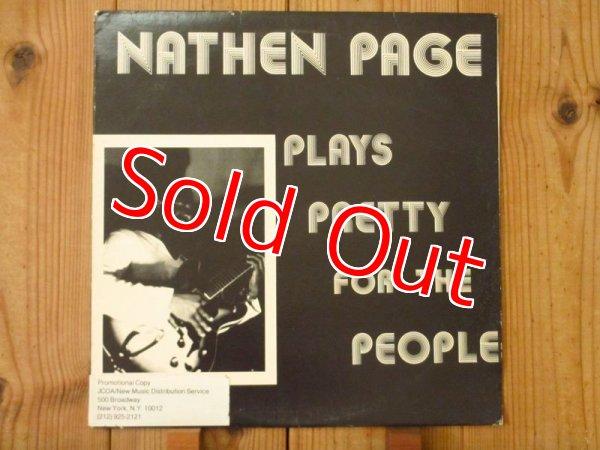 画像1: Nathen Page / Plays Pretty For The People (1)