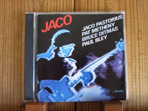 画像1: Jaco Pastorius, Pat Metheny, Bruce Ditmas, Paul Bley / Jaco (1)