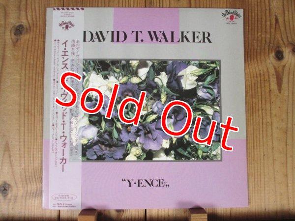 画像1: David T. Walker / Y・Ence (1)