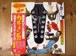 画像1: 寺内タケシとブルー・ジーンズ / カルメン'77 ~ 歌のないエレキ歌謡曲 (1)