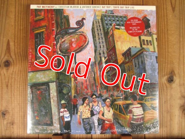 画像1: 未開封!パットメセニー近年ギタートリオ最高傑作!抜群の優秀録音Nonesuch高音質3LP+2CD!■Pat Metheny / Day Trip - Tokyo Day Trip Live (3LP+2CD) (1)