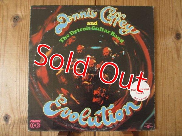 画像1: Dennis Coffey And The Detroit Guitar Band / Evolution (1)