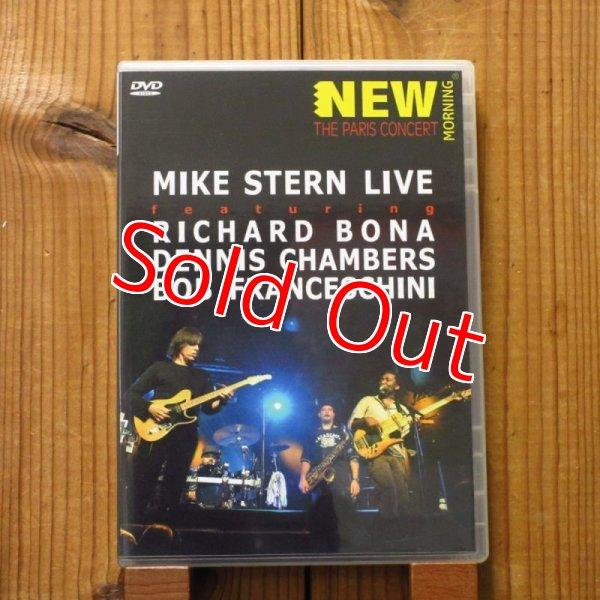 画像1: Mike Stern Featuring Richard Bona, Dennis Chambers, Bob Franceschini / Live - The Paris Concert (1)