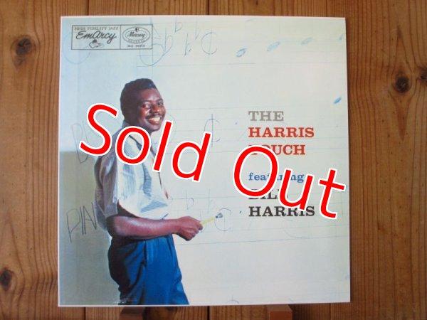 画像1: Bill Harris / The Harris Touch (1)