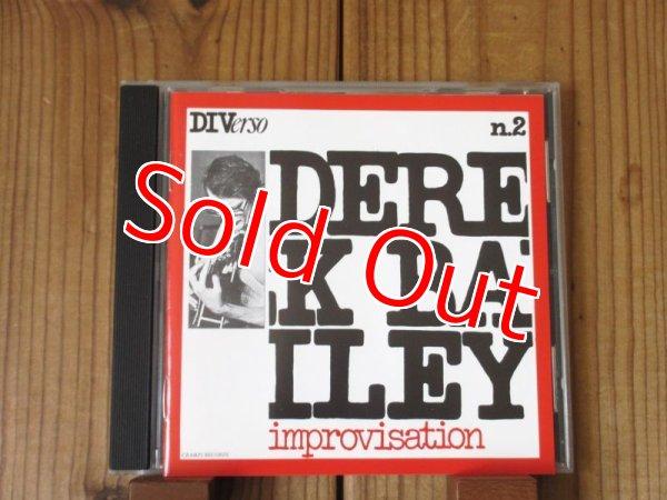 画像1: Derek Bailey / Improvisation (1)