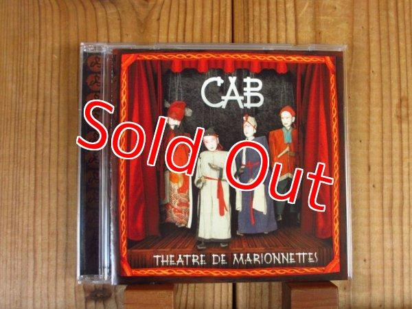 画像1: CAB (Tony MacAlpine, Bunny Brunel, Dennis Chambers, etc.) / Theatre De Marionnettes (1)