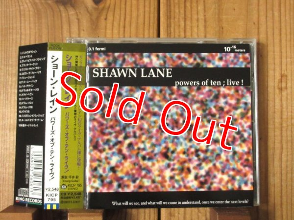 画像1: Shawn Lane / Powers Of Ten ; Live! (1)