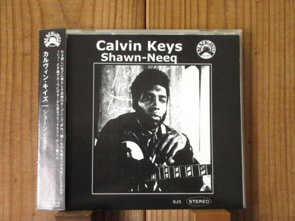 画像1: Calvin Keys / Shawn-Neeq (1)