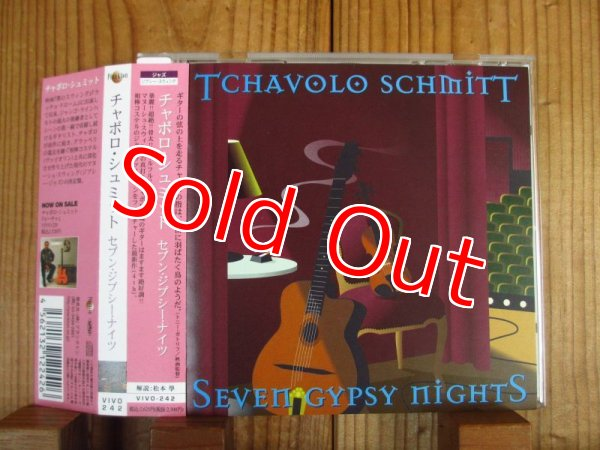 画像1: Tchavolo Schmitt / Seven Gypsy Nights (1)