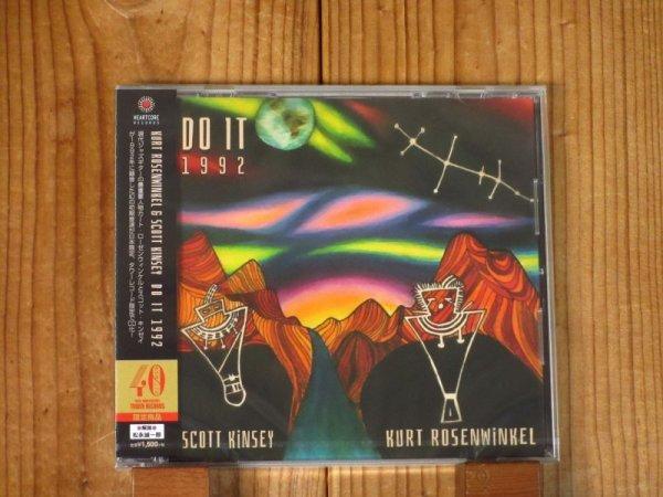 画像1: カートローゼンウィンケルの1992年発掘音源が初CD化で限定入荷!■Kurt Rosenwinkel & Scott Kinsey / DO IT 1992 (1)