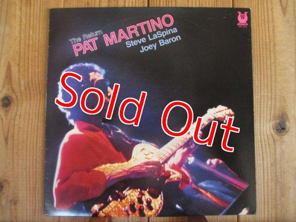 画像1: Pat Martino / The Return (1)