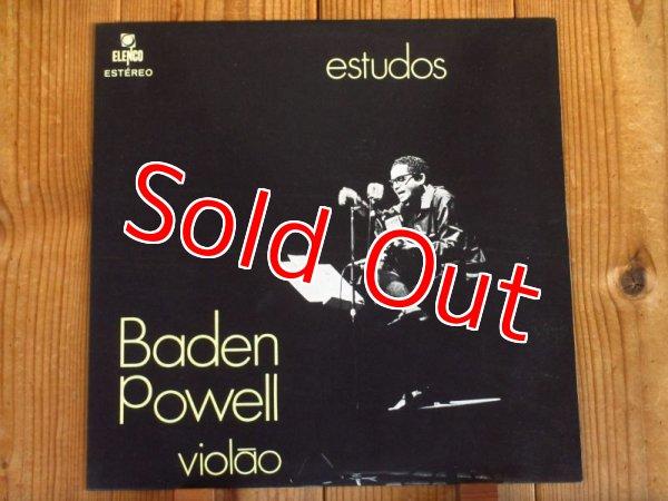 画像1: Baden Powell / Estudos (1)