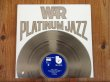 画像1: War / Platinum Jazz (1)