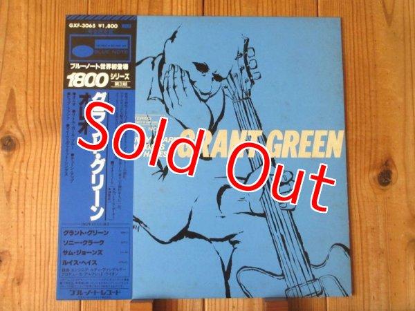 画像1: Grant Green Quartet With Sonny Clark / Oleo (1)