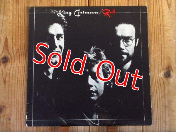 画像1: King Crimson / Red (1)