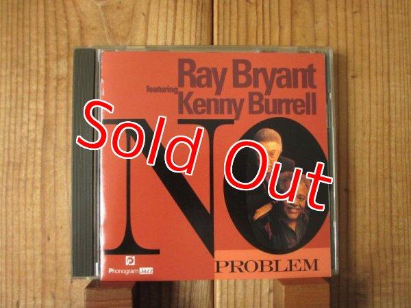 画像1: Ray Bryant featuring Kenny Burrell / No Problem (1)