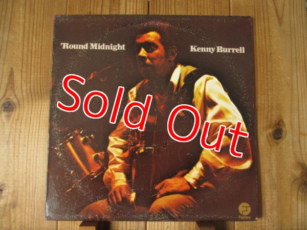 画像1: Kenny Burrell / 'Round Midnight (1)