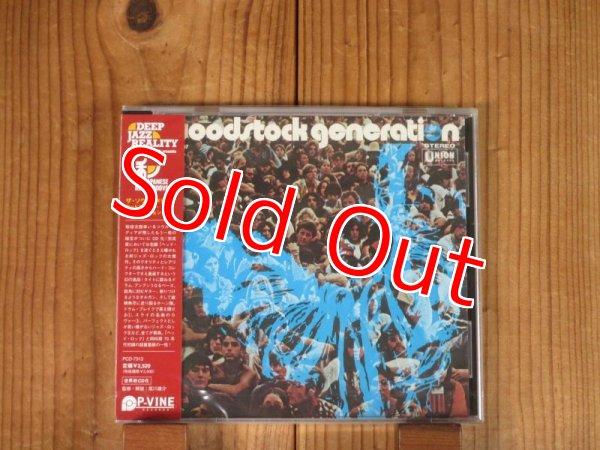 画像1: 奇跡の未開封新品が入荷!今や入手困難!稲垣次郎率いるソウルメディアの和ジャズロック〜レアグルーヴ大傑作!■Soul Media / Woodstock Generation (1)
