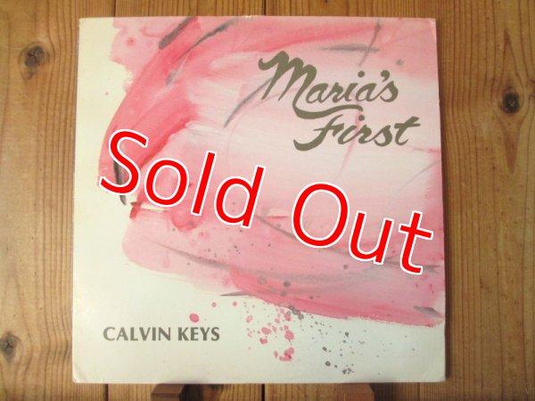 画像1: Calvin Keys / Maria's First (1)