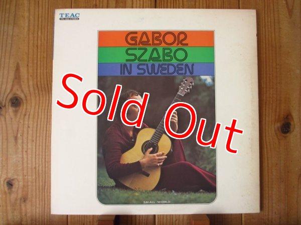 画像1: Gabor Szabo / In Sweden (Small World) (1)