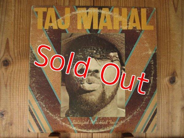 画像1: Taj Mahal / Satisfied 'N Tickled Too (1)