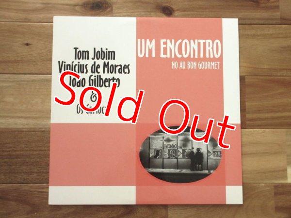 画像1: 世界500枚限定プレス!ジョアンジルベルト幻の伝説的ライブ音源!■V.A. (Joao Gilberto, Tom Jobim, Vinicius De Moraes, Os Cariocas) / Um Encontro No Au Bon Gourmet (1)
