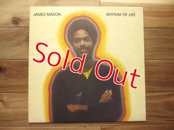 画像1: James Mason / Rhythm Of Life (1)