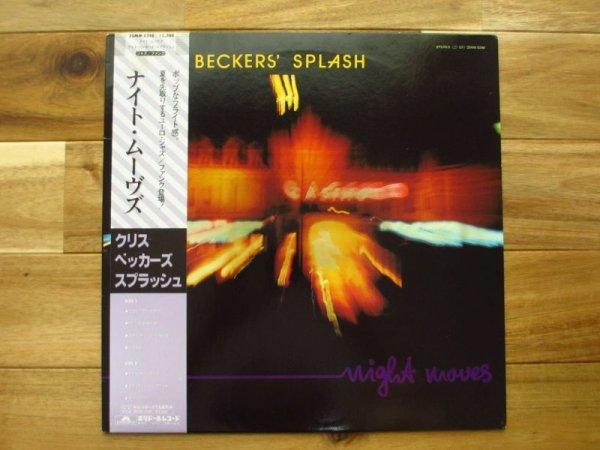 画像1: Chris Beckers' Splash / Night Moves (1)