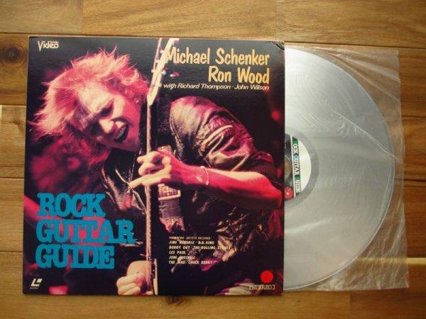 画像1: Michael Schenker, Ron Wood, Richard Thompson / Rock Guitar Guide (1)