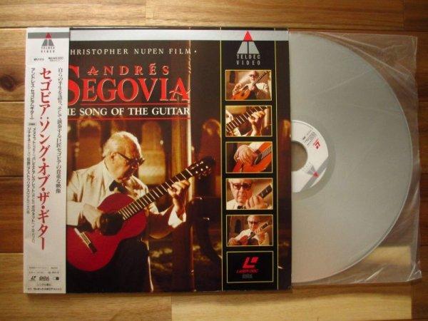 画像1: Andres Segovia / Song of the Guitar (1)