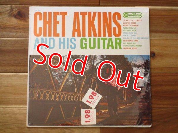 画像1: 未開封デッドストック!■Chet Atkins / Chet Atkins And His Guitar (1)