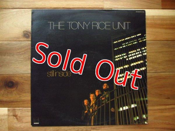 画像1: The Tony Rice Unit / Still Inside (1)