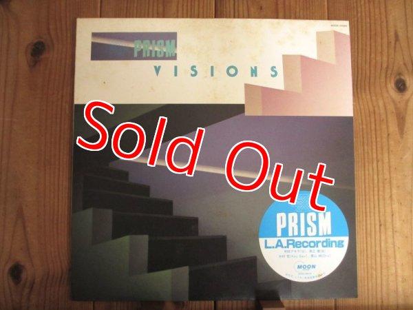 画像1: Prism /  Visions (1)