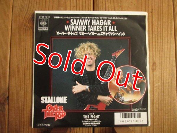 画像1: Sammy Hagar with Edward Van Halen / Winner Takes It All ~ オーバー・ザ・トップ主題歌 (1)