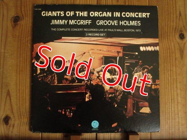 画像1: Jimmy McGriff & Groove Holmes / Giants Of The Organ In Concert (1)