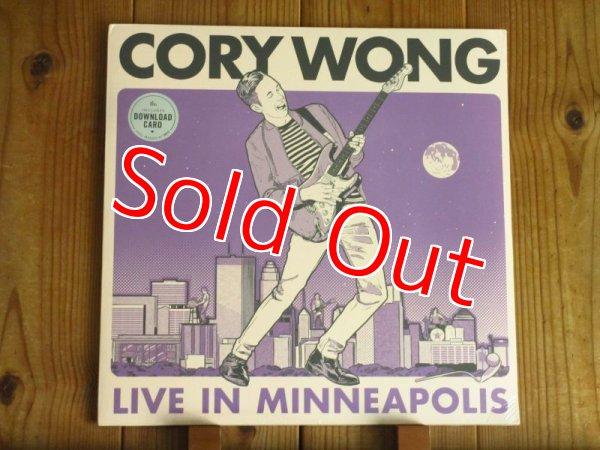 画像1: 激レア希少LP!人気No1現代ファンクギターマスター、コリーウォンのサイト限定盤が入荷!■Cory Wong / Live In Minneapolis (1)