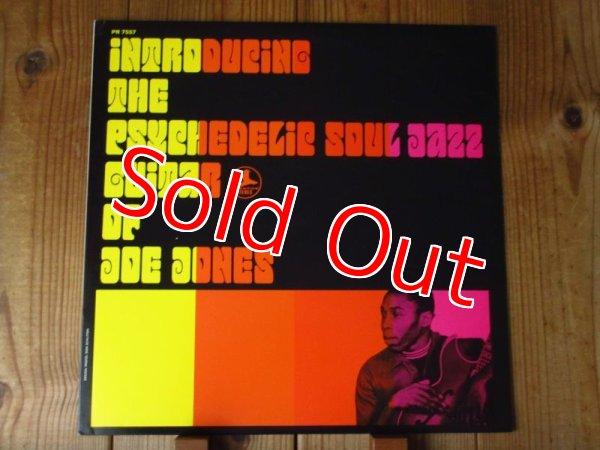 """画像1: Ivan """"Boogaloo"""" Joe Jones / Introducing The Psychedelic Soul Jazz Guitar Of Joe Jones (1)"""