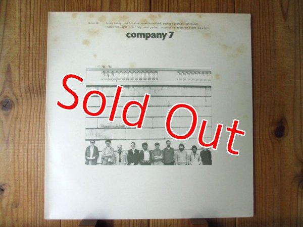 画像1: Company / Company 7 (1)