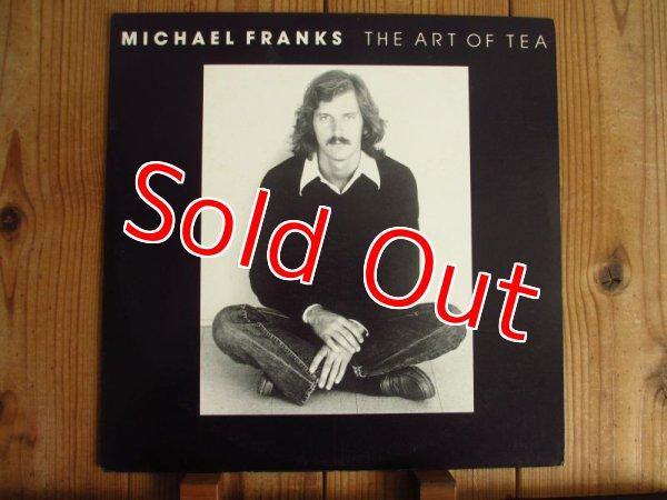 画像1: Michael Franks / The Art Of Tea (1)