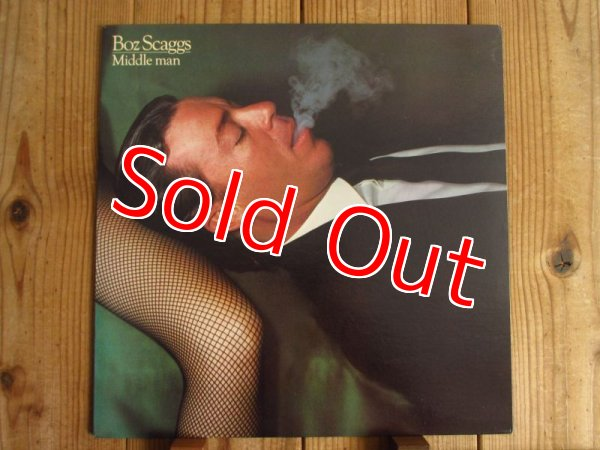 画像1: Boz Scaggs / Middle Man (1)