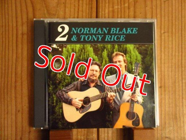 画像1: Norman Blake & Tony Rice / Blake & Rice 2 (1)