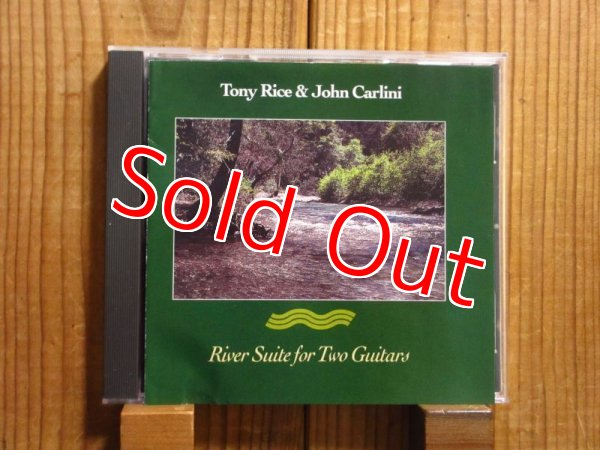 画像1: Tony Rice - John Carlini / River Suite for Two Guitars (1)